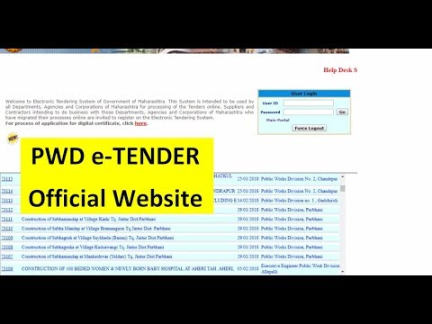 How to find PWD e Tenders ? l PWD e Tender Maharashtra l Hindi Urdu l Suraj Laghe