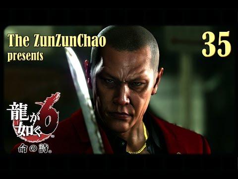 Yakuza 6 Deutsche Untertitel