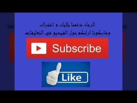 Wael Kfoury ... Kezzabeen -وائل كفوري ... كذابين -