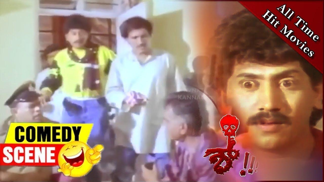 Download Shhh - ಶ್!!  Movie Comedy Video part-9 | Upendra | Kumar Govind | Kashinath | TVNXT Kannada