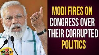 PM Modi Fires On Congress Over Their Corrupted Politics At Nandurbar Meeting | Lok Sabha Polls 2019