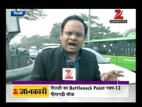 DNA: Reality check on air quality in Delhi