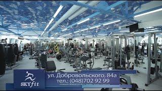 видео фитнес цены на абонементы