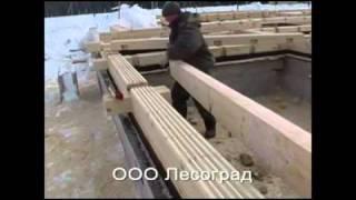 Монтаж балок перекрытий в доме(Монтируем балки перекрытий в деревянном доме., 2011-03-06T23:13:48.000Z)