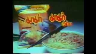 โฆษณาไทย2526 มาม่ารสหมูสับ -Thai AD 1983 MAMA(Instant Noodles)