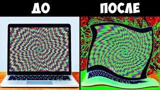 Это видео вызовет у Вас зрительные галлюцинации