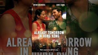 Already_Tomorrow_in_Hong_Kong