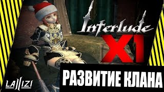 LINEAGE 2 🔴 INTERLUDE 🔴 [PTS]  x1 La2izi.ru