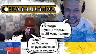 """""""..на Украине садят за русский язык""""- Росийские мученики"""