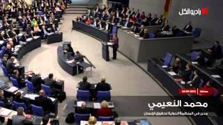 البرلمان الألماني طرح مشروع لنقل اللاجئين السوريين من تركيا إلى ألمانيا عبر البواخر