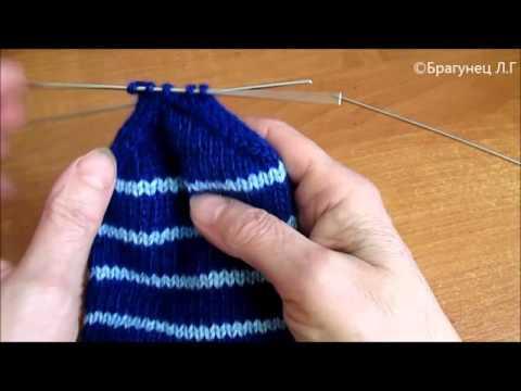 Как закончить вязку носка