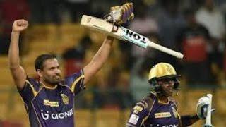 IPL 2016   Royal Challengers Bangalore vs Kolkata Knight Riders   Yusuf Pathan &Russell Help KKR Win