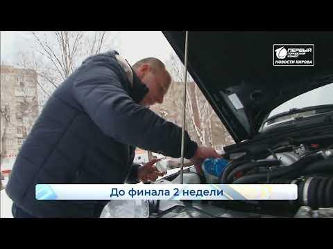 Первый городской водитель  Ушли двое  Новости Кирова  03  04  2020