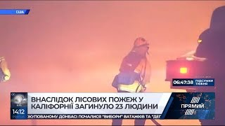 """РЕПОРТЕР 14.00 від 11 листопада: останні новини за сьогодні - """"Прямий"""""""