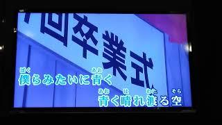 【伊東歌詞太郎さんキー】桜ノ雨『歌ってみた』