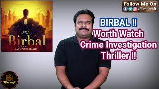 Birbal Trilogy : Case 1-Finding vajramuni (2019) Kannada Movie review in Tamil by Filmi craft Arun
