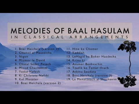 Melodies Of Baal HaSulam | Classical Arrangements