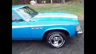 Hi, this is my 77 buick skylark. This is one of the first cars that...