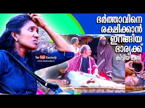 Wife tries to save husband, gets pranked by him | #OhMyGod | EP 107
