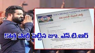 Jr NTR New Political Party Nava Bharat National Party Going Viral In Social Media   HMTV