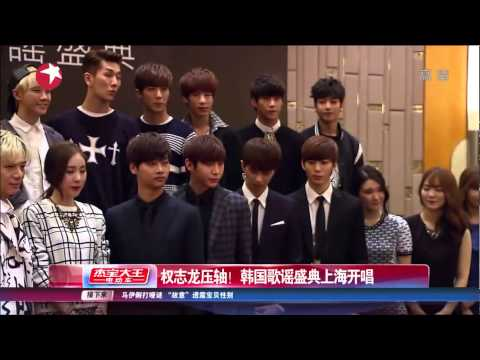 simply kpop tour 2014 in shanghai news[娱乐星天地]  u-kiss