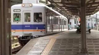 ◆大阪市内で30分に1本 ローカル線 南海汐見橋線 汐見橋駅◆