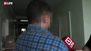 Уфимец сломал член во время секса с женой