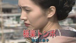 綾世一美 - 若狭の春