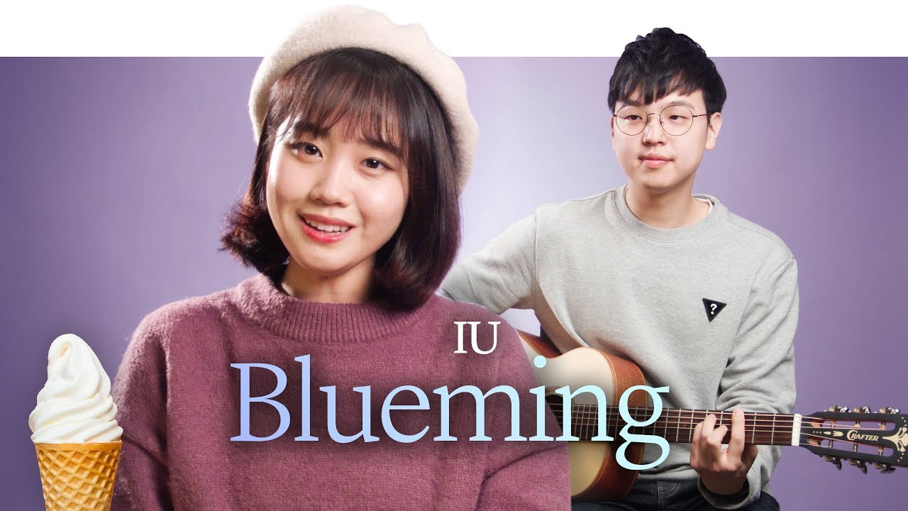"IU ""Blueming"" 