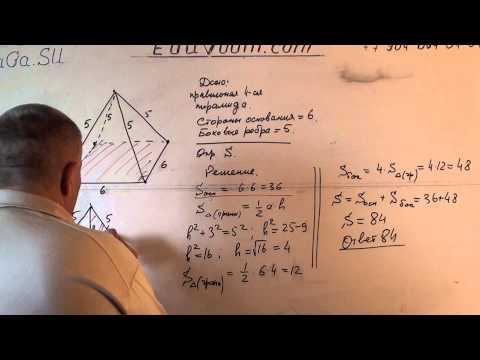 Сечение правильной треугольной призмы. Найти объём части призмы