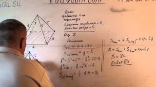 Стереометрия. ЕГЭ.  Стороны основания правильной четырёхугольной пирамиды