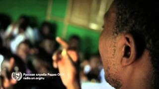 видео Африка Archives