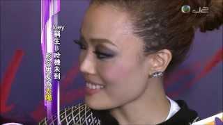 2014-1-7 娛樂新聞報導 - 《1314容祖兒演唱會》尾場 (第15場) 花絮及慶功宴訪問