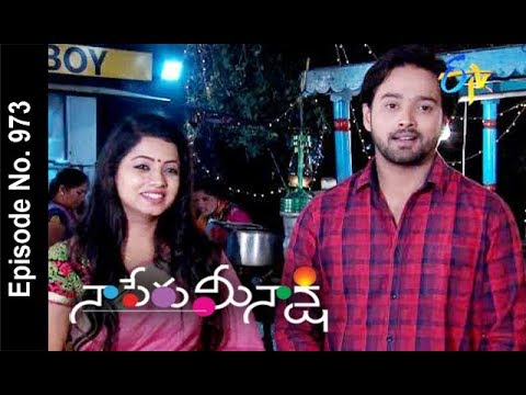 Naa Peru Meenakshi | 5th  March 2018  | Full Episode No 973| ETV Telugu
