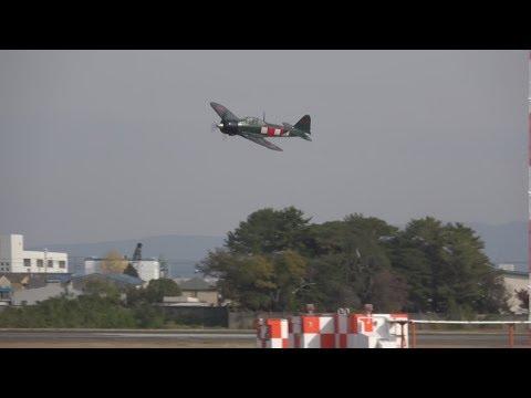 零戦22型(N553TT)県営名古屋空港から離陸&ローパス!【速報版】•2017.11.26