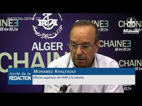 Mohamed Khalfaoui Officier supérieur de l'ANP à la retraite