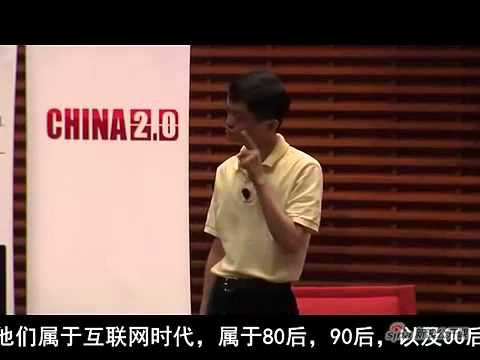 Alibaba Group CEO, Jack Ma, (马云),Jack Ma' Speech In Stanford University, Sept 30, 2011 2