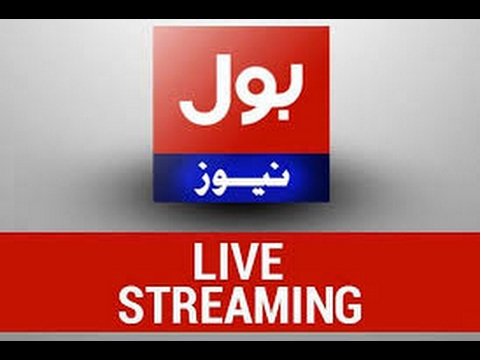 bol news pakistan s number 1 news channel live streaming 16 feburary 2017 youtube