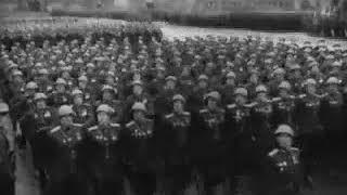 Парад победы в Великой Отечественной Войне, 1945 год (видео 2)