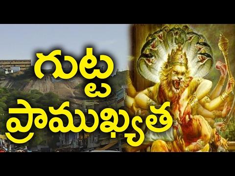 Yadagirigutta (Yadadri )Temple Story & Significance : Must Watch  - Oneindia Telugu