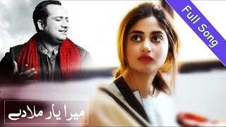 Mera Yaar Mila Dey | Singer: Rahat Fateh Ali Khan | Pakistani Drama OST