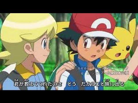 Pokemon saison 13 episode 28 questions de mouvements hq - Youtube pokemon saison 17 ...
