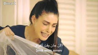 Yagiz ve Hazan ياغيز و هازان II Hoşçakal Sevdiğim دُمت سالماً يا حُبي