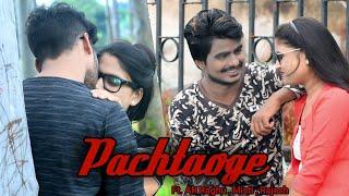 Arijit Singh: Pachtaoge 💔( Sad Love Story😢) New Hindi Song 2019
