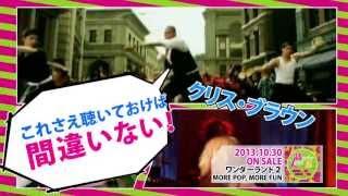 大好評!神POPコンピ第2弾 2013年10月30日発売 ワンダーランド2 MORE POP...