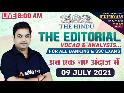The Hindu Editorial Analysis   The Hindu Vocabulary for Banking & SSC Exams 9 July 2021