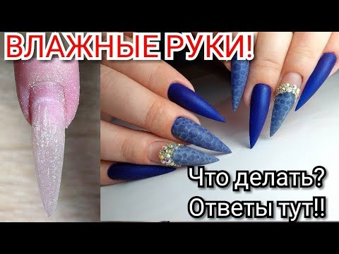 Correction STILET work with very damp hands Correction Manicure TOP Surprising designs of nails