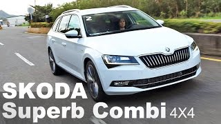 性能跑旅 ŠKODA Superb Combi 4x4