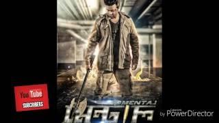 Mental 2016 Bangla Movie   Shakib Khan   Tisha