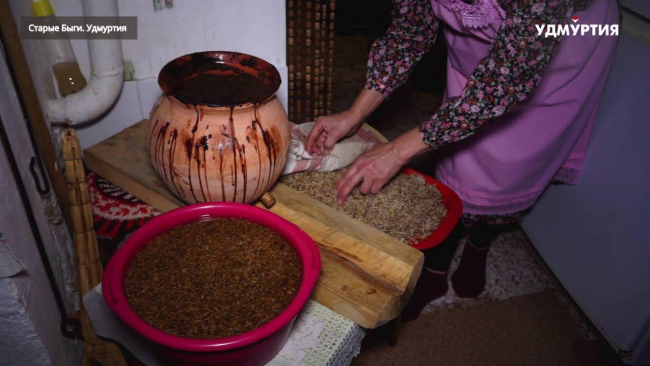 Удмуртская экзотика для туристов в деревне Быги: Лидия